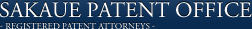 Sakaue Patent Office - REGISTERED PATENT ATTORNEYS -